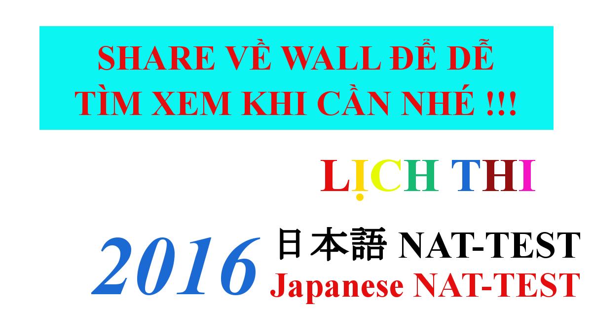 lich thi nat test 2016