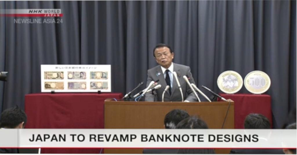 Bộ trưởng Tài chính Aso Taro thông báo Nhật Bản sẽ cho lưu hành tiền giấy với thiết kế mới