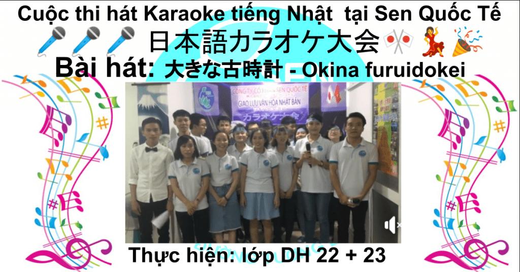 Cuộc thi hát Karaoke tiếng Nhật tại Sen Quốc Tế 日本語カラオケ大会