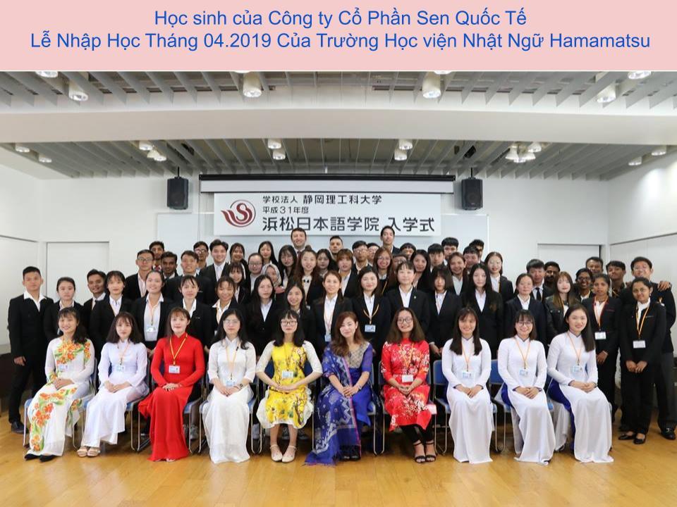 Một số thông tin chung về trường Học Viện Nhật Ngữ Hamamatsu