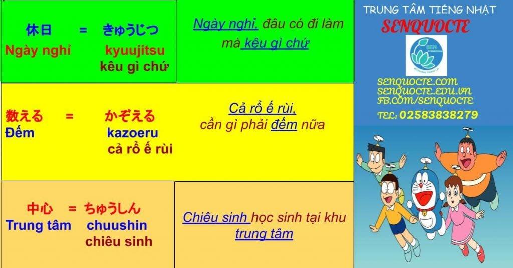 Bí quyết học từ vựng tiếng Nhật hiệu quả
